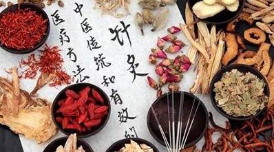 Traditionel kinesisk medicin